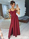 Длинное платье с разрезом и открытыми плечами 66py2123, фото 6
