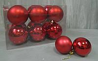 Новорічні кульки 7 см червоні пачка (12шт) Новогодние шарики 7 см красные пачка