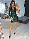 Платье из пайетки с одним длинным рукавом 66py2125, фото 2