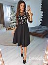Платье с верхом из сетки и пышной юбкой миди 66py2127, фото 4