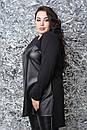 Женская туника большого размера с экокожей 10ba1197, фото 4