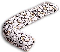 Подушка для беременных Son Г- образная 370 см