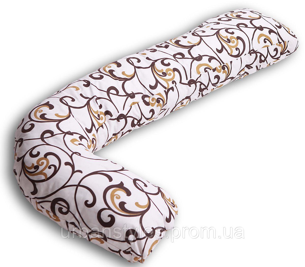 Подушка для беременных Son Г- образная 370 см, цена 350 грн., купить ... 967a36b6107