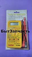 Мультиметр цифровой YH-600B