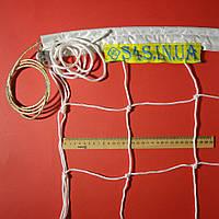 Сетка для классического волейбола «ЭЛИТ 15» с тросом белая