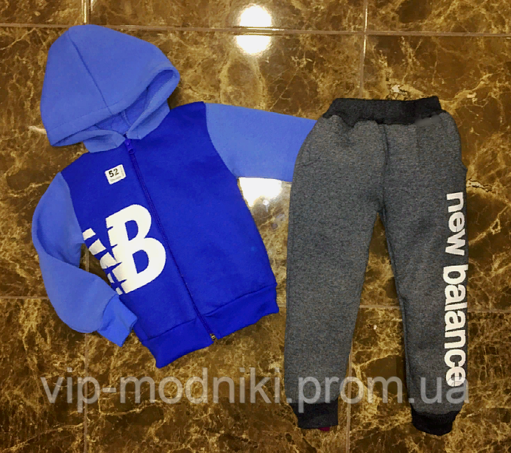 Спортивный костюм детский New Balance Реплика.  продажа, цена в ... 180e730dbd7