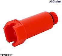 """Заглушка резьбовая удлиненная  1/2""""  полипропилен ASG"""