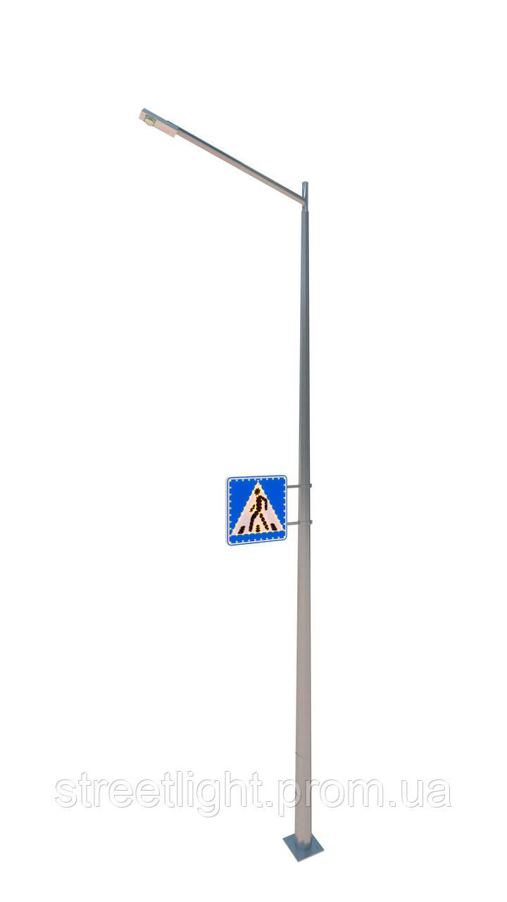 Освещение пешеходных переходов с двусторонним знаком