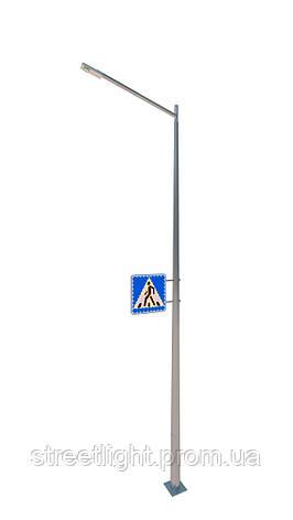 Освещение пешеходных переходов с двусторонним знаком, фото 2