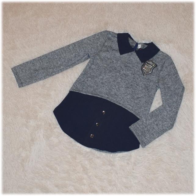 Кофта-обманка школьная на девочку серая с синей рубашкой 128