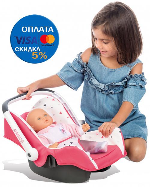 Кресло-переноска Maxi-Cosi для куклы розовое