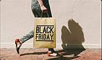 Ни в чём себе не отказывайте в Чёрную пятницу!