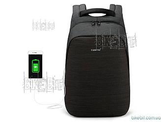 Рюкзак городской Tigernu T-B3351 USB