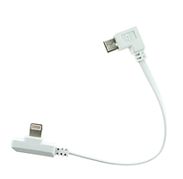 Кабель синхронизации Zhiyun Apple Lighting Charge Cable (ZW-Lightning-01)