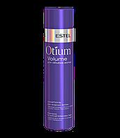 Шампунь для объёма жирных волос Estel Professional Otium Volume  250ml