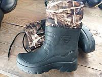 Ботинки мужские Крок оптом в Украине. Сравнить цены acee5847ab2a7