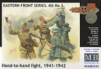 1:35 'Рукопашный бой' (1941-1942 гг.), Master Box 3524;[UA]:1:35 'Рукопашный бой' (1941-1942 гг.), Master Box