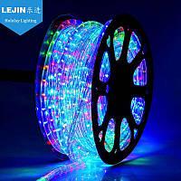 Дюралайт светодиодный LED-50 м .Мульти
