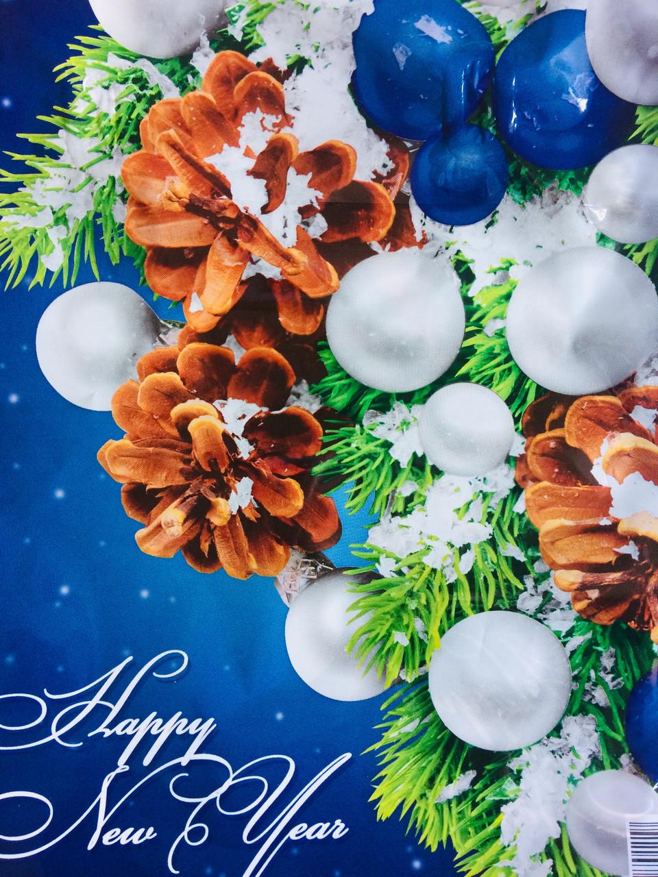 Пакет цветной ламинированный с петлевой ручкой новогодний 25*35 ХВГ