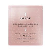 IMAGE Skincare Омолаживающая anti-aging гидрогелевая маска I MASK