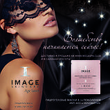 IMAGE Skincare Омолаживающая anti-aging гидрогелевая маска I MASK, фото 3