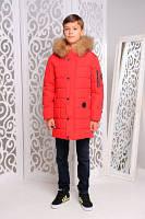 Куртка «Филл», красная , р 164, фото 1