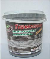 Теплоізоляція Термосилат Стандарт (фасування 10л.)