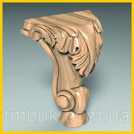 Ножка для тумбочки резная из дерева. Опора для шкафа, кровати, столика, комода. Ясень. 150 мм топ, фото 2