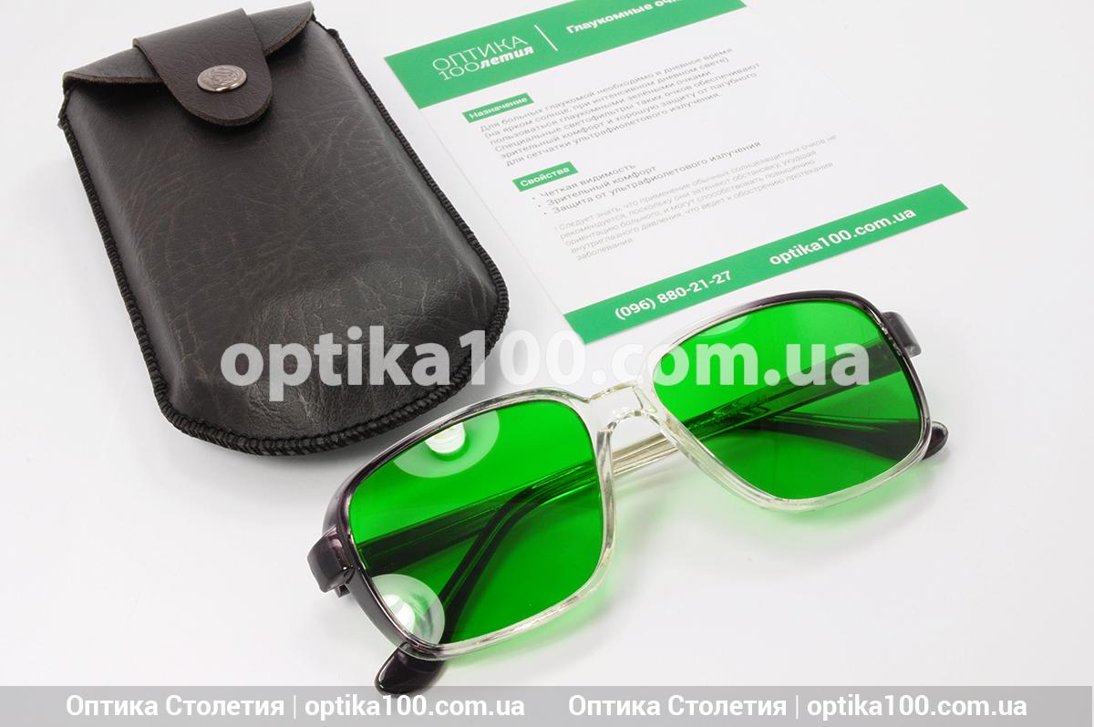 Глаукомные очки (зеленые стеклянные линзы). Качество проверено! Футляр в подарок