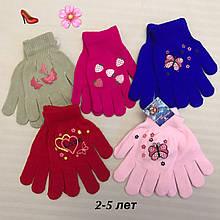 Дитячі рукавички для дівчинки начіс