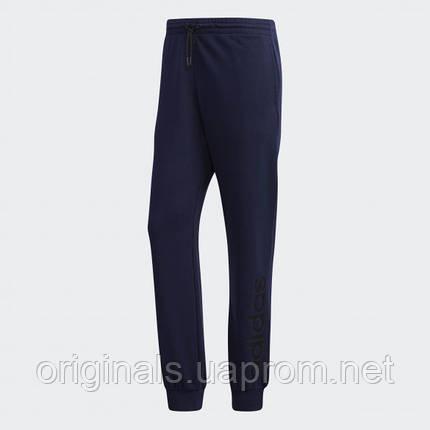 ab6b73d5 Спортивные штаны Adidas Ce Tp Pants DM4283, фото 2