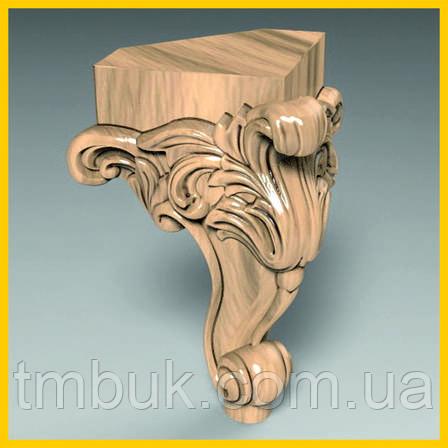 Ножка в стиле барокко для деревянного шкафа, кресла. Мебельная опора кабриоль резная. 140 мм топ, фото 2