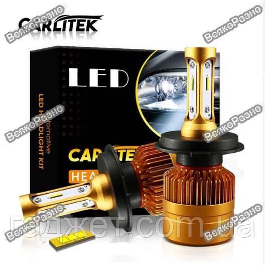 LED лампы для авто CARLITEK H9.