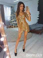 Восхитительное женское платье (пайетки, короткие рукава, юбка на запах, глубокое декольте)