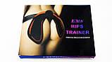 EMS Hips Trainer тренажер для ягодиц, фото 3