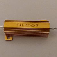 Навантажувальний резистор 50w Вт 6 Ом