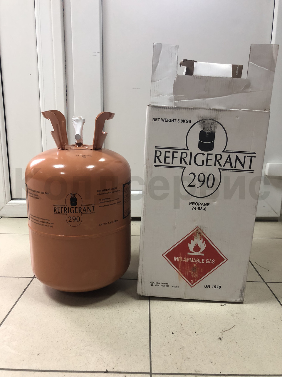 Фреон R-290 [пропан] 5 кг (хладагент, хладон)