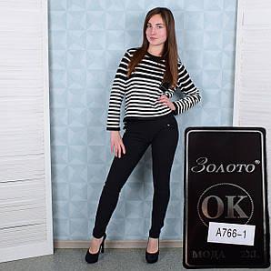 Женские брюки Золото А766-1-1 2XL. Размер 46-48.