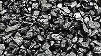 Уголь с доставкой Орех пламенный