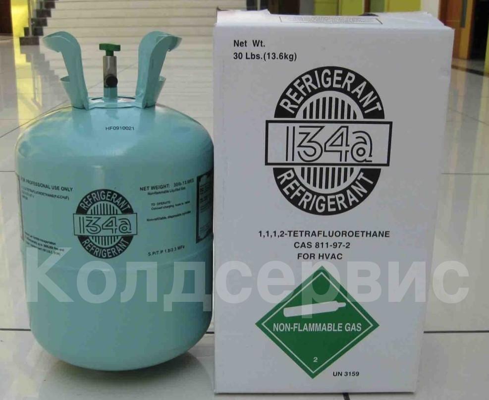 Фреон R-134a 13,6 кг (хладагент, хладон)