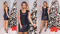 Короткое женское нарядное платье-сарафан с пайетками.Размеры :48, 50, 52, 54. +Цвета