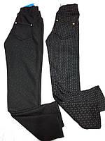 """Теплые брюки-легинсы для девочки """"Бантик и Горошек"""" (116-146р) на меху"""