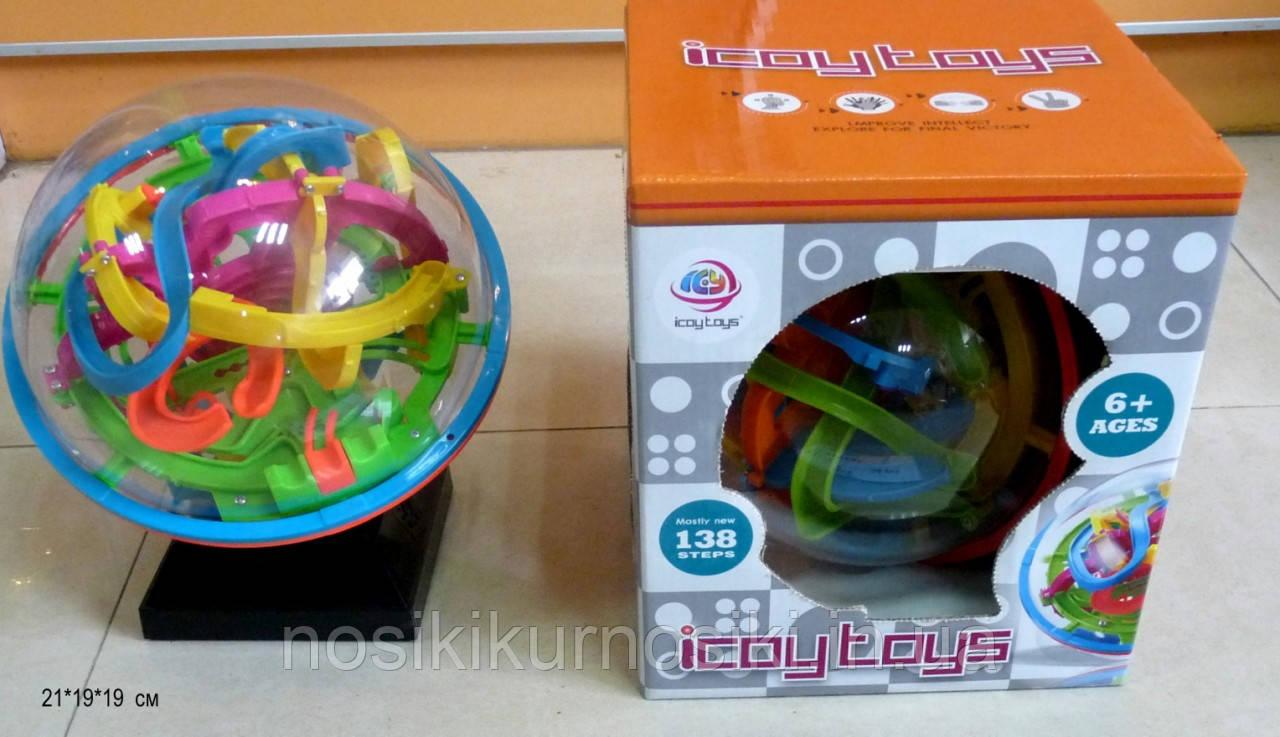 Головоломка 3D Шар лабиринт (Magical Intellect Ball) на 138 ходов Icoy toys