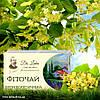 ФИТОЧАЙ БРОНХОЛИТИЧЕСКИЙ 20 ф/п