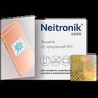 Нейтроник 5GRS (усиленный) защита от э/м излучений смартфонов, роутеров, планшетов
