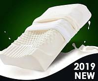 Латексная ортопедическая подушка Primo Sweet Dream 50x30x7/9