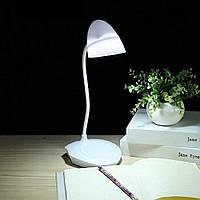 Лампа настольная светодиодная с акумулятором