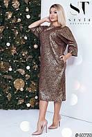Изысканное трикотажное платье с напылением с 50 по 56 размер, фото 1
