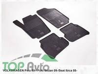 Stingray Резиновые коврики VW Polo sedan HB 09- Seat Ibiza 08-
