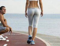 Программа снижения веса «за 5 дней – минус 5 кг» с БАД НСП.
